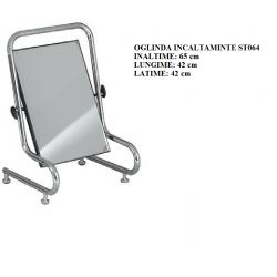 Oglinda incaltaminte ST064
